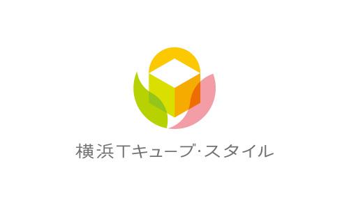 横浜T-キューブ・スタイル